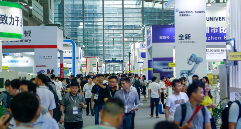 2021第六届国际智能制造及自动化展12月8-10日召开