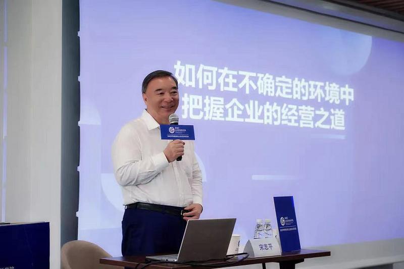 宋志平攜新書《新機與新局》蒞臨深圳卓越匯,講述企業經營之道