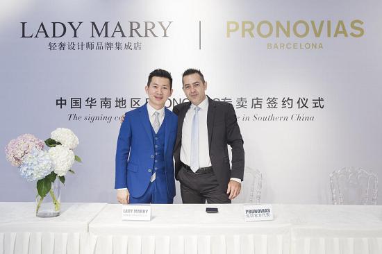PRONOVIAS专卖店,正式登陆深圳L
