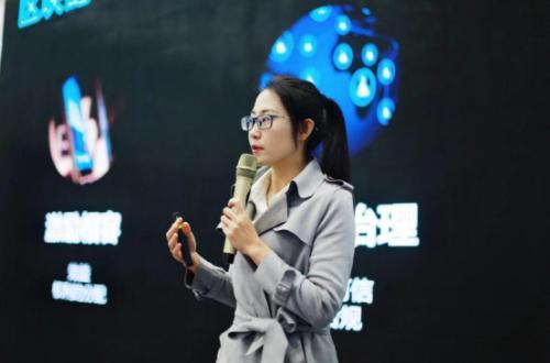 国际区块链大会共识机制论坛:中国技术引领全球高标准