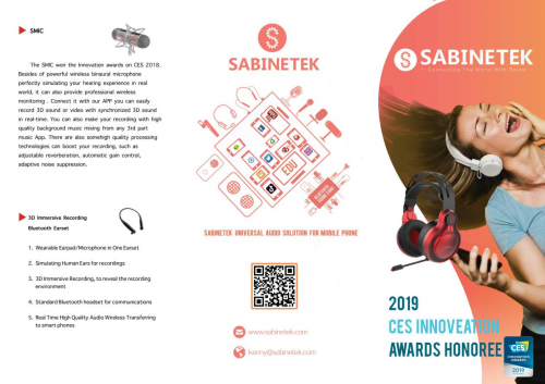 2019年塞宾科技再次获得CES创新大奖