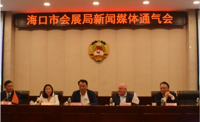 中国入境旅游营销大会2019年落地海口,早鸟计划已经启动