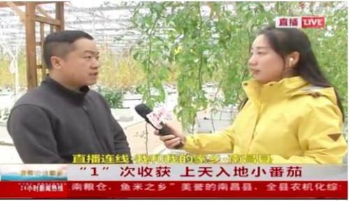 北京智慧农夫用科技引领现代农业发展,助力乡村振兴