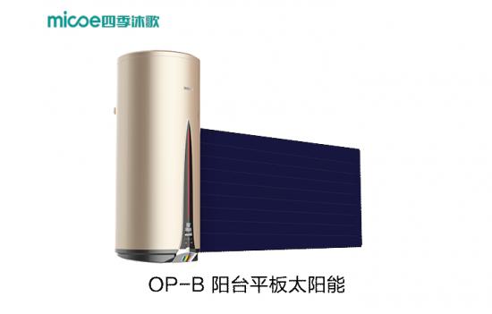云图片新款平板太阳能好不好?四季沐歌如何超越传统真空管太阳能