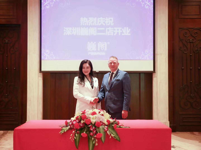 巍阁月子中心喜迎深圳新店开业